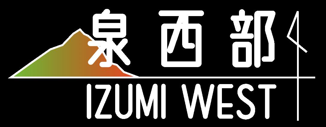 IZUMI WEST